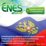 Forum ENES 2015.