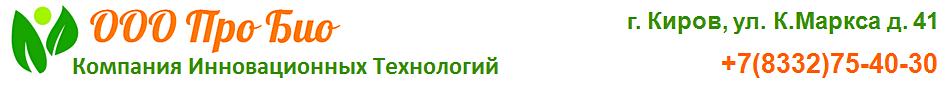 fulvat.ru